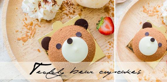 Easy cupcake bears